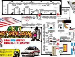 2017-SHOT-Show-Japan-layout-001L